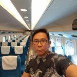 Shinkansen dan Burung Manguni