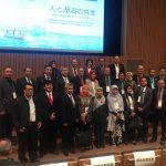 Bupati ROR hadiri Konferensi Danau Sedunia